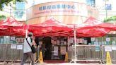 【疫苗接種】青少年接種疫苗有何忌諱 藥劑師學會列10常見問題Q&A - 香港經濟日報 - TOPick - 新聞 - 社會
