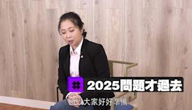【娛樂訪談】張芯熏:2021牛年生肖運程(雞犬豬鼠)