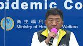 武漢肺炎/台仍維持451例確診 香港、澳洲疫情升改列中低感染風險國