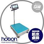 hobon 電子秤 QW-IP68防水計重電子台秤