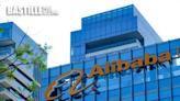 市場監管總局對阿里巴巴作出行政處罰 | 兩岸