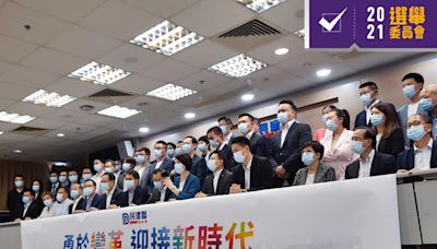 選委會|民建聯逾150成員當選 李慧琼指將續爭取民意支持