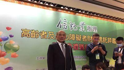 馬英九呼籲ECFA通過有利加入CPTPP 蘇貞昌:馬先去跟國民黨講當初為何開放萊牛