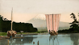 Travel to Turn of the Century Japan with this Book