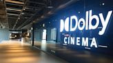 全台首座 桃園新光影城杜比影院開幕 - 工商時報
