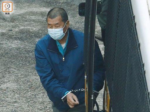 涉10.1非法集結案 黎智英明日由囚車押解至區院受審