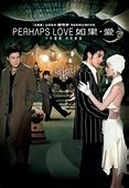 Perhaps Love (2005 film) - Wikipedia