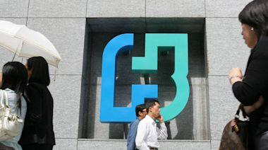 新加坡政府退出富邦金國泰金前10大股東 8年來首見 - 自由財經