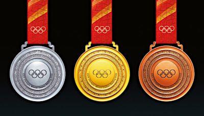 韓正發布北京冬奧獎牌 「同心」精彩亮相