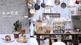 【台中】火山花店:找不到招牌的巷弄秘境咖啡館?嚴格來說它是個有花有光有老件的靜謐空間,一個人兩個人很可以