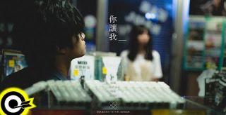 李浩瑋 Howard Lee【你讓我 Smile】Official Music Video(4K)