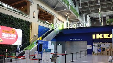 京站時尚廣場小碧潭店下午全面消毒 同棟IKEA也跟進