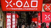 《魷魚遊戲》中國私下火熱 韓國怒懟版權問題