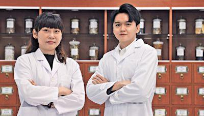 用藥學問多「飲錯湯水變便秘」 中醫護理需求增 資深護士讀碩士中西合璧   時事要聞