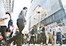 港府:失業貸款不會評估申請人還款能力