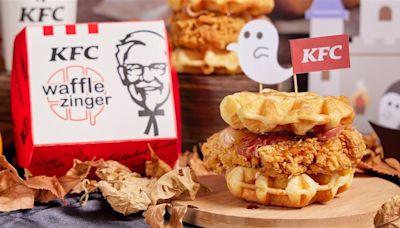 炸雞界夢幻逸品來了 「鬆餅咔啦雞腿堡」限時開賣