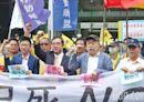 新黨及民間團體捍衛新聞自由 反對NCC關中天