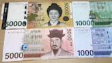 南韓央行11月再次升息?韓圜升值「壓力山大」