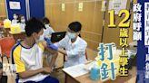 教青局宣布下周復課 政府呼籲12歲以上學生打針