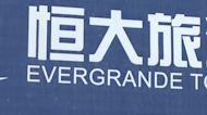 Evergrande averts default, wires funds due Sept 23