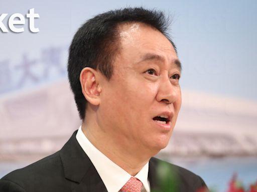 【恒大3333】許家印上周五抵押5億股恒大、抵押股份貨值最多為14.75億元 - 香港經濟日報 - 即時新聞頻道 - 即市財經 - 股市