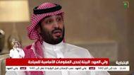 Saudi Arabia in talks to sell stake in Aramco