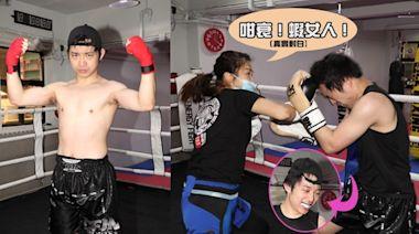 林作練拳備戰變沙包捱打 寸對手鍾培生身體虛要戒色 | 蘋果日報