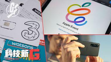 Apple發佈會敲定4月21日舉行 Xperia 1 III搭載4K 120Hz靚芒 3香港SoSIM業務繼續擴張 | 蘋果日報