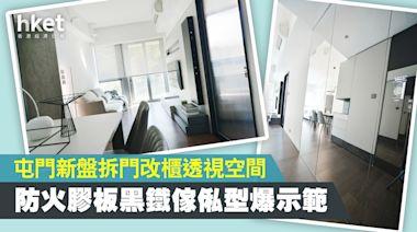 【裝修設計】屯門新樓業主追求完美 40萬拆門改櫃以5款防火膠板透視建築美學 - 香港經濟日報 - 地產站 - 家居生活 - 裝修設計