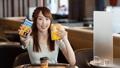 麥當勞早餐買1送1、百元爽吃超值餐!連續28天響應五倍券搶先振興