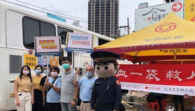 捐血 交安宣導益起來 北投警與溫泉里長共同守護地方安全