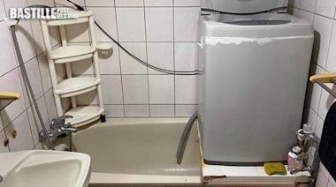 台租客搵租盤驚見奇葩浴室設計 驚呼:怕洗澡觸電! | Plastic