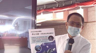 保護地球!台塑2025年停產PVC等「1次性民生用品塑料」 - 自由財經