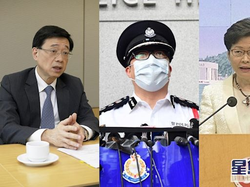 消息指林鄭月娥、李家超、鄧炳強接獲不明粉末信件