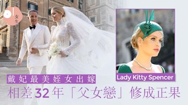 戴妃姪女|英國最美王室成員嫁62歲富豪 「父女戀」終修成正果