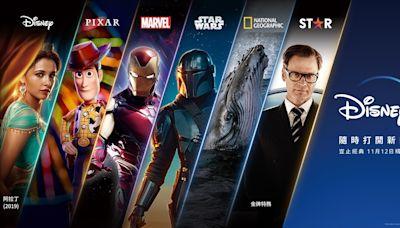 Disney+ 11月12日正式在台上線 「尚氣」即將首播