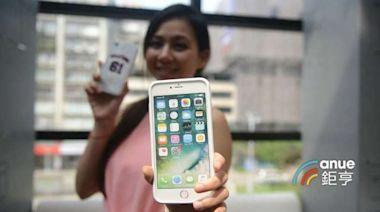 郭明錤:蘋果今年新iPhone亳米波版本將逾半 台郡獲利登頂 | Anue鉅亨 - 台股新聞