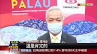 疫情.中國限電.缺櫃 新纖:Q4變數多但樂觀