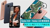 Nokia X20、Nokia C20 香港發佈,親民 5G 機及千元入門機登場