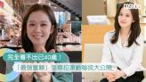 出道20年不變童顏 40歲張娜拉凍齡秘技大公開 獨家養身湯水+10分鐘小臉按摩術♀️   Cosmopolitan HK