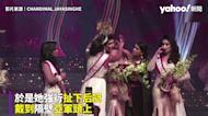 斯里蘭卡選美台上互撕 前任冠軍疑「新后」離婚不符資格強扯后冠