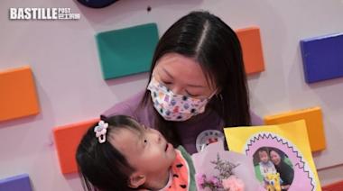 女兒患罕見病發展遲緩 媽媽做最強後盾陪伴成長 | 社會事