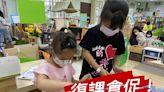幼兒園復課!全教總憂管理指引難執行 恐反成防疫破口