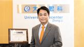 眼科醫師成台灣之光! 林鴻源為台灣首位榮登國際白內障領袖組織IIIC大師級殿堂|天下雜誌