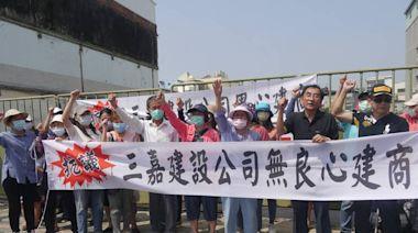 岡山新建大樓施工 居民抗議噪音惱人又害住宅龜裂