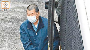 黎智英被判刑第63日 妻女愁眉探監