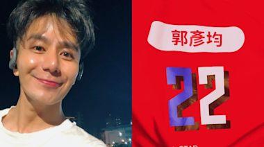 郭彥均接棒范逸臣加入《全明星2》!超乎想像「高壓訓練」曝江宏傑暖心一面