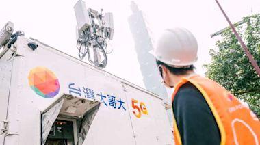 台灣大攜手聯發科、諾基亞 完成5G載波聚合測試 | Anue鉅亨 - 台股新聞