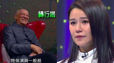 【好聲好戲】39歲黃翠如被勸「唔好再演戲」 鼎爺:去配音好過!