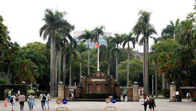 一路向南》從哈佛台北書院看臺灣華語文學習中心:兼論台美教育倡議 - 自由評論網